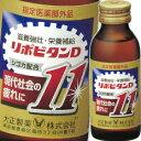 大正製薬 リポビタンD11【指定医薬部外品】100ml×10本