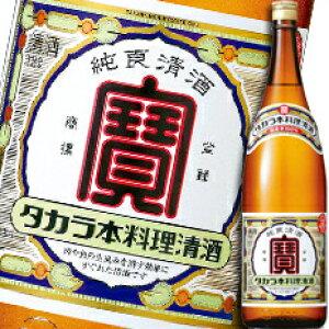 京都・宝酒造 タカラ本料理清酒1.8L×1ケース(全6本)