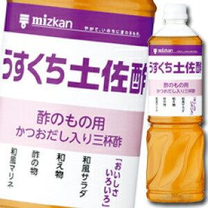 ミツカン うすくち土佐酢ペットボトル1L×1ケース(全8本)