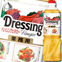【送料無料】ミツカン ドレッシングビネガーペットボトル1L×2ケース(全16本)