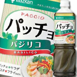 【送料無料】ミツカン パッチョ バジリコペットボトル1L×2ケース(全16本)