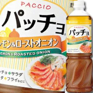 ミツカン パッチョ レモン&ローストオニオンペットボトル1L×1ケース(全8本)