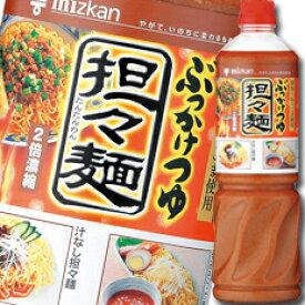 【送料無料】ミツカン ぶっかけつゆ 坦々麺ペットボトル1100g×2ケース(全16本)