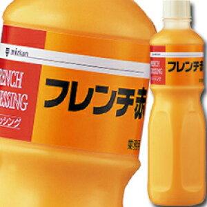 【送料無料】ミツカン フレンチ赤ドレッシングペットボトル1L×1ケース(全8本)