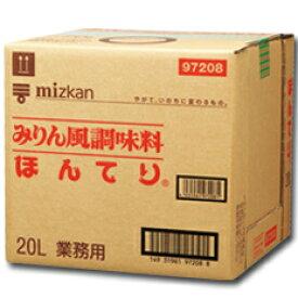 ミツカン ほんてり(みりん風調味料)20Lキュービーテナー×1本