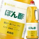 【送料無料】ミツカン ぽん酢ハンディペット1.8L×1ケース(全6本)