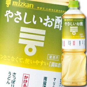 ミツカン やさしいお酢ペットボトル1L×1ケース(全8本)