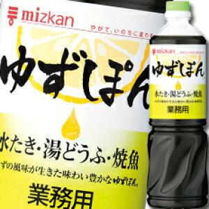 ミツカン ゆずぽんペットボトル1L×1ケース(全8本)