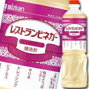 【送料無料】ミツカン レストランビネガー白ワインタイプペットボトル1L×1ケース(全12本)