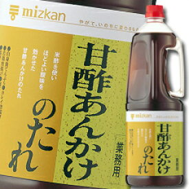 【送料無料】ミツカン 甘酢あんかけのたれハンディペット2150g×1ケース(全6本)