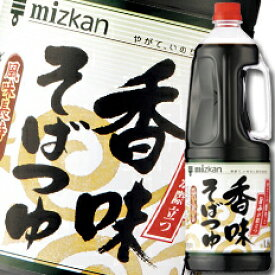 【送料無料】ミツカン 香味そばつゆハンディペット1.8L×1ケース(全6本)
