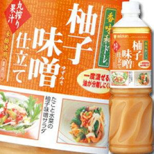 ミツカン 香味和ドレ 柚子味噌仕立てペットボトル1L×1ケース(全8本)