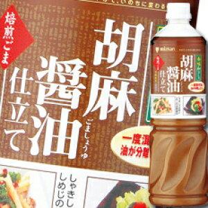 【送料無料】ミツカン 香味和ドレ 胡麻醤油仕立てペットボトル1L×2ケース(全16本)