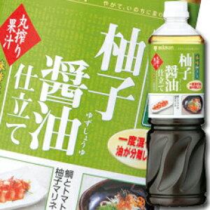 【送料無料】ミツカン 香味和ドレ 柚子醤油仕立てペットボトル1L×1ケース(全8本)