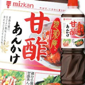 【送料無料】ミツカン 惣菜庵 甘酢あんかけペットボトル1200g×1ケース(全8本)