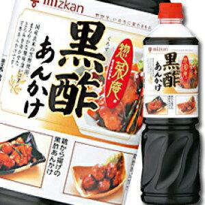ミツカン 惣菜庵 黒酢あんかけペットボトル1210g×1ケース(全8本)