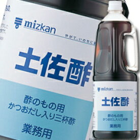 【送料無料】ミツカン 土佐酢ハンディペット1.8L×2ケース(全12本)