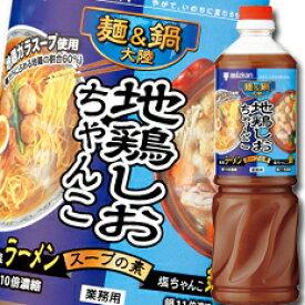 【送料無料】ミツカン 麺&鍋大陸 地鶏しおちゃんこスープの素ペットボトル1180g×1ケース(全8本)