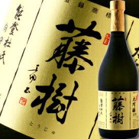 【送料無料】滋賀県・川島酒造 松の花 大吟醸 藤樹720ml×3本セット(箱入り)