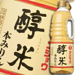 【送料無料】マンジョウ 醇米本みりんハンディペット1.8L×2ケース(全12本)