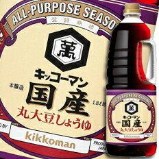 【送料無料】キッコーマン 国産丸大豆しょうゆハンディペット1.8L×1ケース(全6本)