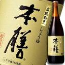 【送料無料】ヒゲタしょうゆ 本膳1.8L瓶×1ケース(全6本)
