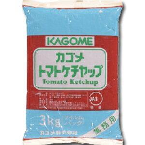 【送料無料】カゴメ トマトケチャップ特級3kgフィルムパック×1ケース(全4本)