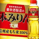 【送料無料】養命酒 家醸本みりん500ml×1ケース(全12本)