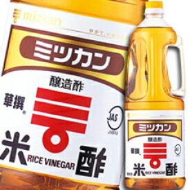 【送料無料】ミツカン 米酢(華撰)1.8Lペット×2ケース(全12本)