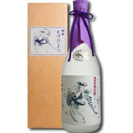 滋賀県・藤本酒造 神開 吟醸 藤娘(箱入)720ml×1本