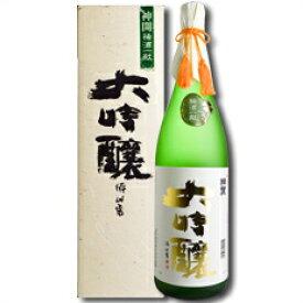 滋賀県・藤本酒造 神開 大吟醸 山田錦1.8L×1本(箱入)
