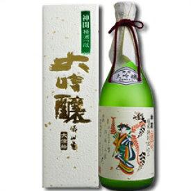 滋賀県・藤本酒造 神開 大吟醸 大津絵 藤娘(箱入)720ml×1本