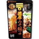 【送料無料】ミツカン 〆まで美味しい 濃厚みそ鍋つゆストレートタイプ750g(3〜4人前)×2ケース(全24袋)