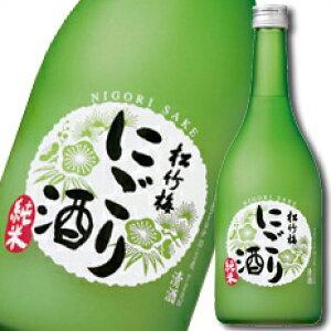 松竹梅 [純米酒]
