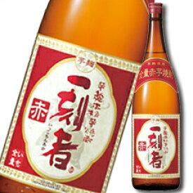 【送料無料】京都・宝酒造 全量芋焼酎「一刻者」(赤)1.8L×1ケース(全6本)