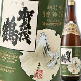 【送料無料】広島県・賀茂鶴酒造 賀茂鶴 超特撰特等酒1.8L×1ケース(全6本)