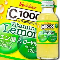 【送料無料】ハウス C1000ビタミンレモン クエン酸&ローヤルゼリー140ml×2ケース(全60本)【to】