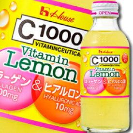 【送料無料】ハウス C1000ビタミンレモン コラーゲン&ヒアルロン酸140ml×2ケース(全60本)【to】