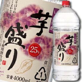【送料無料】合同 いも焼酎 芋盛り 25度4Lペットボトル×1ケース(全4本)
