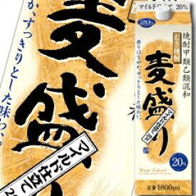 【送料無料】合同 むぎ焼酎 麦盛り 20度1.8Lパック×1ケース(全6本)