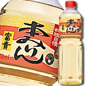 【送料無料】合同 本みりん富貴 料理自慢 1Lペットボトル×1ケース(全12本)