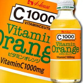 【送料無料】ハウス C1000ビタミンオレンジ140ml×2ケース(全60本)【to】