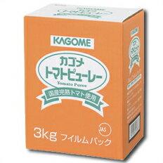 【当店オリジナル!お買い物応援クーポン付!】【送料無料】カゴメ 国産トマトピューレー3kg×1ケース(全4本)