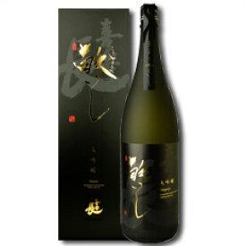 滋賀県・喜多酒造 喜楽長 大吟醸 敬いし(箱入り)1.8L×1本