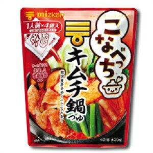 ミツカン こなべっち キムチ鍋つゆ(1人前×4袋入)×1ケース(全20袋)