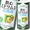 【送料無料】ユーグレナ 飲むミドリムシ乳酸菌195g×2ケース(全30本)【to】