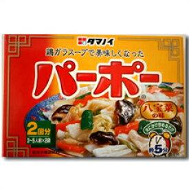 【送料無料】タマノイ酢 パーポー60g×2ケース(全120本)