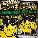 【送料無料】合同 〜とってもすっぱいレモンのお酒〜レモンホリックハイボール350ml缶×1ケース(全24本)