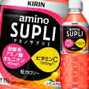 【送料無料】キリン アミノサプリC555ml×1ケース(全24本)