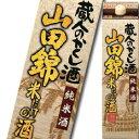【送料無料】福徳長 純米酒 蔵人のかくし酒 山田錦 米だけの酒 2Lパック×1ケース(全6本)